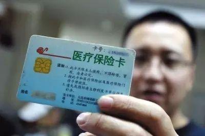 东海县养老保险医保卡在哪办 连云港社保卡办理地点