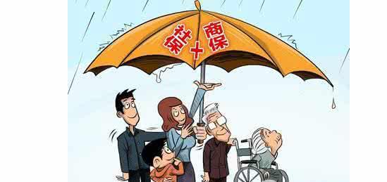 有了社保还有必要买商业保险吗?一文揭秘这几个真相!   康波财经