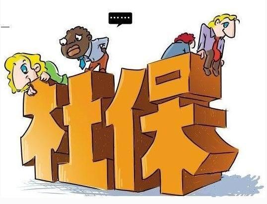 农村社保新政策