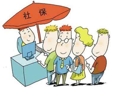 社保卡问题集锦:什么是社保卡?社保卡怎么用?