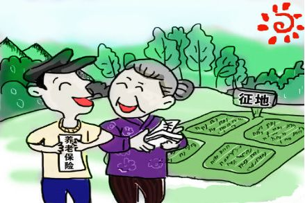 宁夏被征地农民养老保险缴费标准
