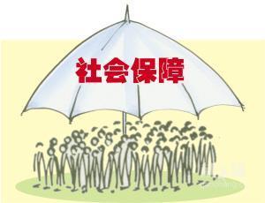 2017年重庆社保缴纳政策规定