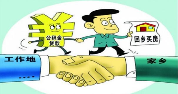 沧州住房公积金_2017最新社保、五险一金政策资讯【轻松保】