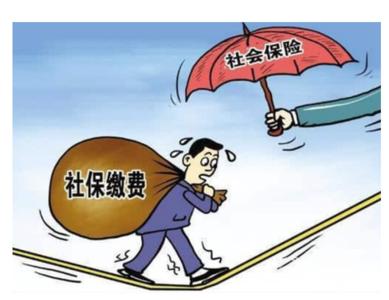 苏州最新社保新闻,社保缴费基数将调整