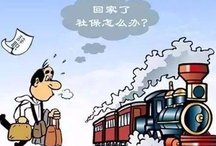 2017年最新广州社保转移流程都有哪些?