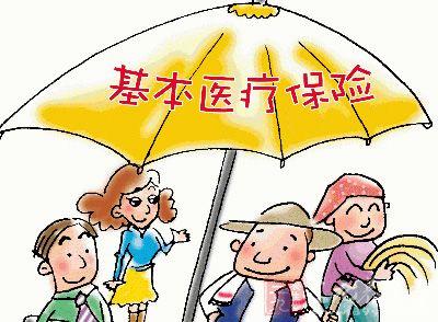 中国人寿计生幸福家园_幸福家园计生家庭保险_幸福家园计生家庭保险