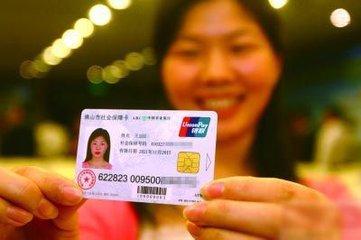 广州新社保卡答疑:新卡未激活旧卡仍可用