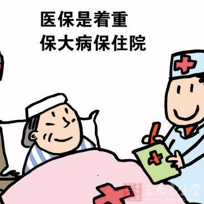 参保人深圳重特大疾病补充医保试行办法出台;参保门槛3