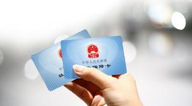社保卡东营社保卡申领、挂失及解锁春节期间正常服务