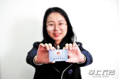 人社部督导组到长沙检查社保卡发行应用工作