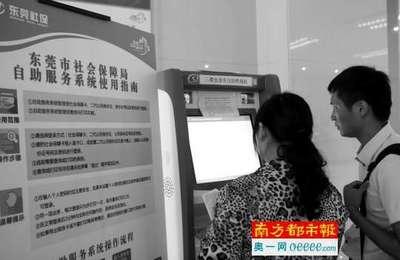 东莞社保新政实施 下月起生娃费用医保实报实销