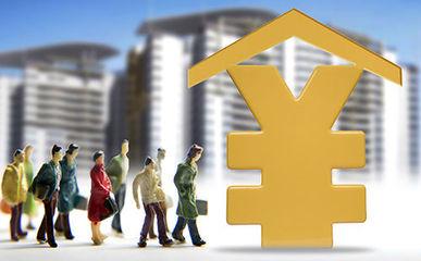 东莞低保职工如何提取公积金?