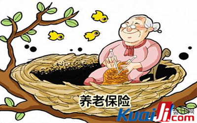 中国个人税收递延型养老保险试点分析