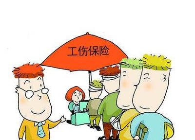 广州停止享受工伤保险待遇有哪些?