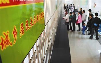 参保人员7月起柳州参保人员享受城镇职工医保新政策