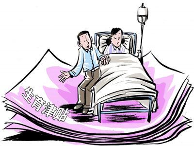 生育保险机关事业单位《生育保险实行办法》;参保男职工享受生育相关医疗