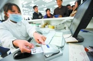 北京社保卡半年垫付医疗费13亿 酝酿一卡多用
