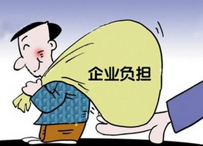 江苏失业保险支持企业稳定岗位有关问题的实施意见