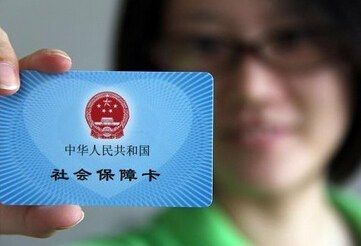 宁波地区:社保卡不仅能够看病买药,还能当银行卡使用