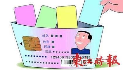 惠州:新版社保卡9月开始申办 办卡流程记清楚
