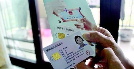 社保卡公共服务平台上线 旧卡换新卡可在线申办