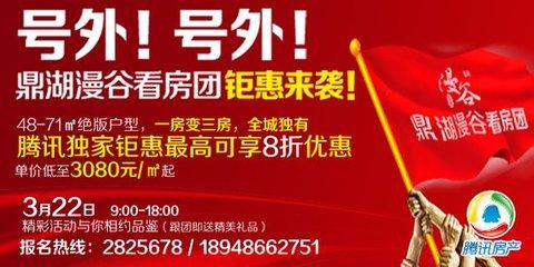 阳江市调整住房公积金贷款政策
