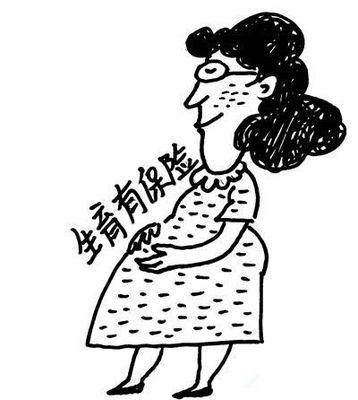 城乡居民天津市实行生育保险2年时间基本全面覆盖辖区