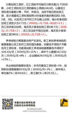 深圳失业保险金领取流程