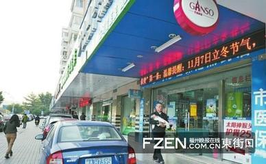福州市民可在620多家药店 为两名家人代缴医保