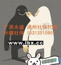 北京老外参加社保需提供哪些资料?