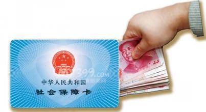 违规使用社保卡套现 武汉10家药店被取消医保资格