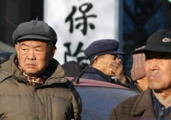 城乡居民基本养老金领取条件和标准