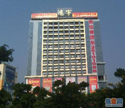 深圳:工伤保险住院伙食费提高至70元