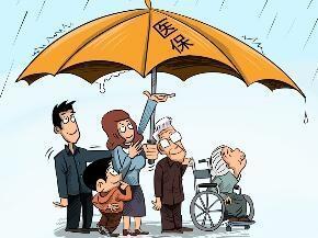 医疗保险缴费比例_基本医疗保险缴费比例是多少_医疗保险_社保代缴公司【轻松保】