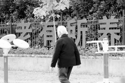 两会中全国政协委员:加快推进基本养老保险全国统筹