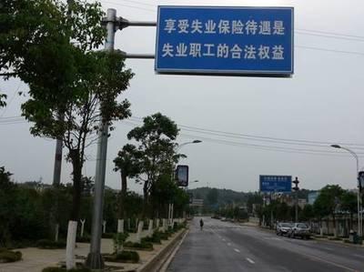 汝城县:宣传落实失业保险促进就业新政策