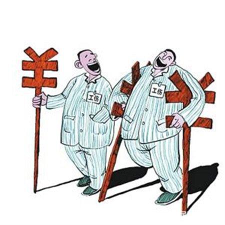 北京2017年工伤保险的缴费比例是多少?